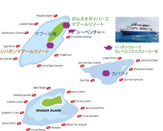 borneo_map_02