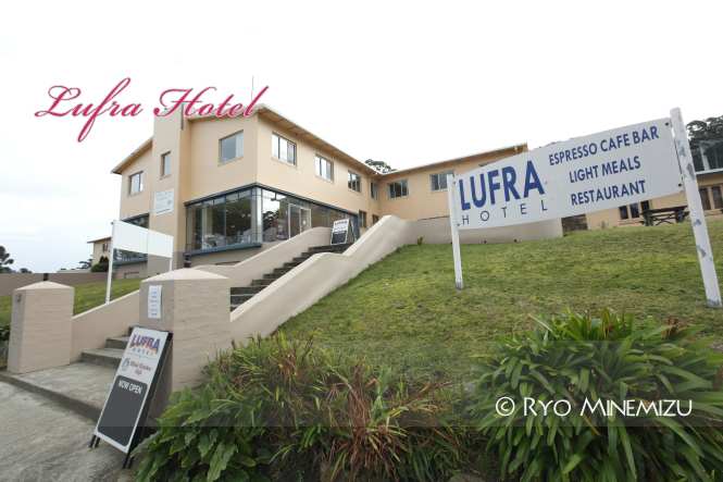 lufrahotel01