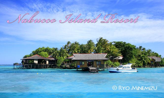 nabuco_resort01