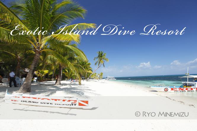 resort_exotic01