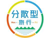 bunsan_logo_a_1