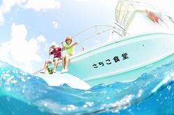miyako-20140729-9-500x332